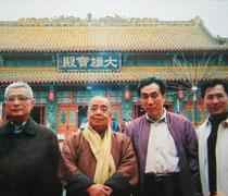 耿乃光教授访问香港